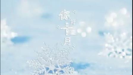 [003_00274][tudou]【车载好听】唯美旋律 ♫ 发烧 HIFI ♫  像风一样自由 ## 就像你的温柔无法挽留