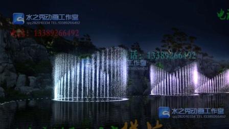 喷泉动画2017