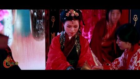 【汉衣坊作品】周礼文化.经典汉式婚礼之汉风格婚礼.摽有梅
