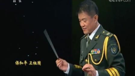中国人民志愿军战歌