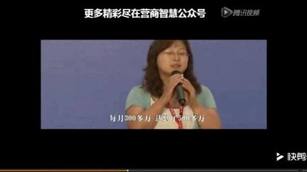"""揭秘为何天下商战武功唯""""套路""""不破?"""