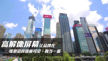 【维港品牌标志】招商银行 | 香港湾仔新时代中心 | POAD