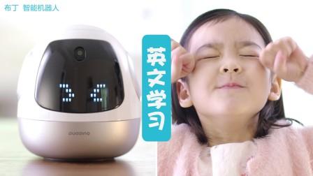 布丁机器人 x 萌宝表情秀