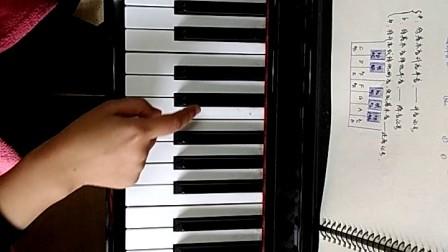 简易伴奏第12课