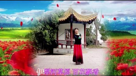 新疆舞蹈《新疆山水美》演唱冰山来客、编舞刘志刚、演绎舞痴、摄像老七、制作新疆花儿