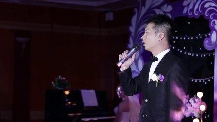西安婚礼主持赵伟主持视频