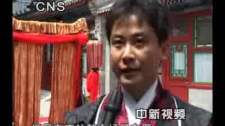 【汉衣坊】唐风婚礼新闻专访