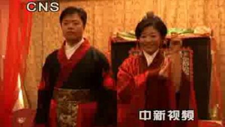 【汉衣坊】周制婚礼新闻专访