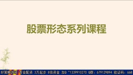 股票入门基础知识 股市解盘【2018-元月-5日】