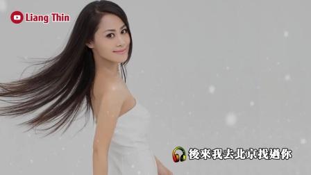 [004_00054][tudou]夢然 - 22首特選人氣歌曲合集❤ 歌單同步👍超好聽 Best Song of Meng Ran