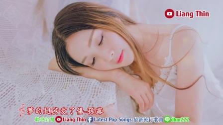 [004_00057][tudou]失戀傷心時候曾聽過這些歌曲💔3小時42首人氣排行榜抒情歌合集👍 歌單同步Sad Love Songs💔