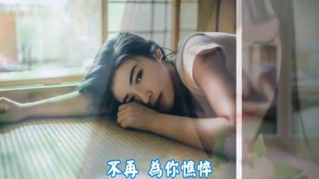 [004_00071][tudou]我的心好累 - 早到的秋天 - 夢然 - 精選好聽的抒情歌曲👍(高音質) Best Sad Love Songs