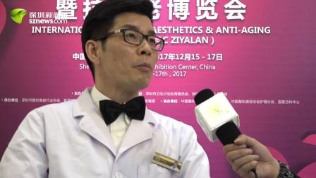 国际机体抗衰老专家 李东桥