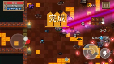 《元气骑士》奥伟君实况解说EP9--屌炸天3-5:复仇!飞龙幼崽!