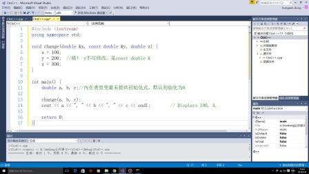 从C快速学会C++之一