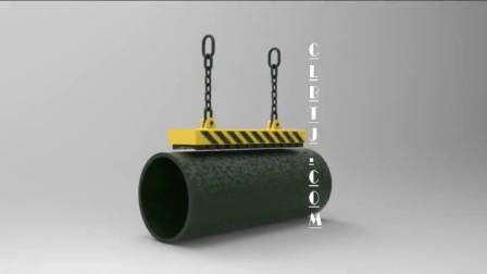 吸吊钢管用电永磁铁