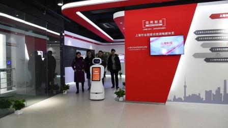 派毅智能商用导览讲解服务机器人,落地上海市社会信用促进中心