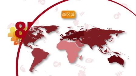 ITB China 2018 买家视频