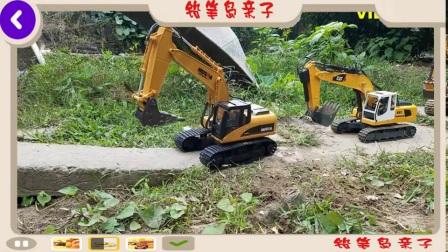 遥控车挖掘机运输乐高城市儿童玩具