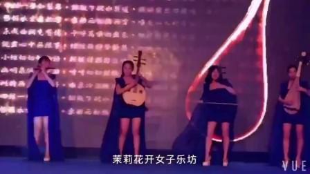 动感民乐,芳华(音乐 新视听演艺传媒出品)