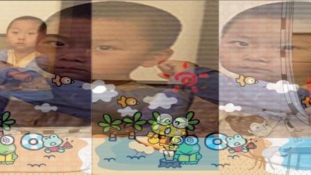 贝贝3周岁生日视频