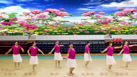 闫辉广场舞相逢是首歌