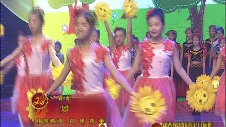 2018红云舞蹈艺术学校迎新春舞蹈晚会