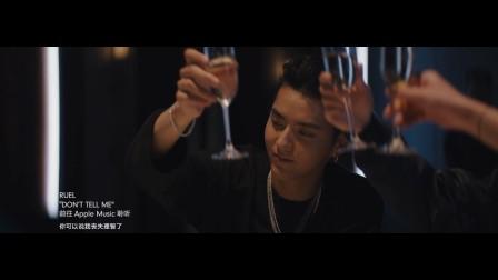 Beats by Dr. Dre | 吴亦凡#不服噪#