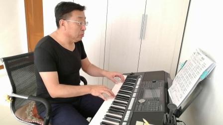 《有你真好》电子琴演奏者:陈杰