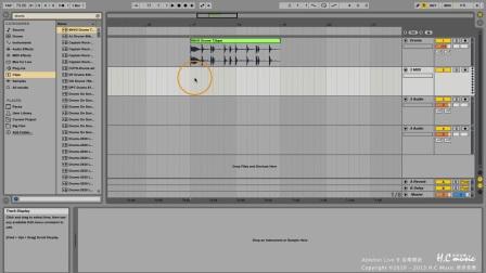 43 Arrangement View 的基本播放方式