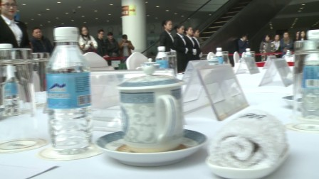 第七届重庆会展教育论坛