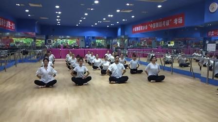 中国舞蹈家协会新版第四版第三级兰花草