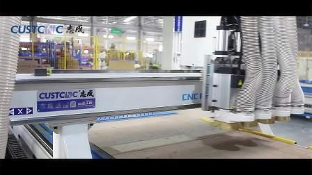 广东志成数控NC-4S数控开料机