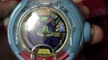 妖怪手表 亚洲限定币6款