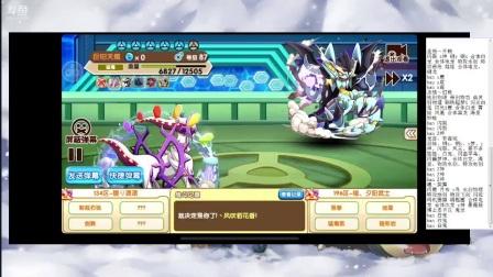 复刻ios石英大会 16进8 武士vs潇潇