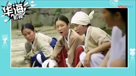 韩国电影《年轻的妻子》精彩戏份_标清