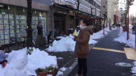 日本东京的雪——2018年1月22日 留念