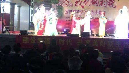 萧江越剧社1月24日开门红