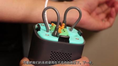 Verdigris安装说明 —— 11 Connecting Voltage Taps