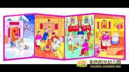 彩色阳光幼儿园口才星宝贝讲故事 第64期