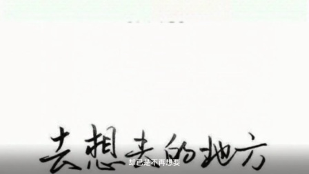 万成果全民k歌2.MOV