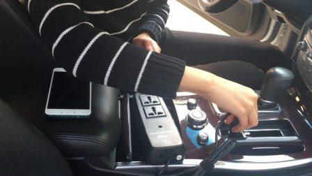 逆变器厂家汉丰MTA车载逆变器充电器使用操作视频