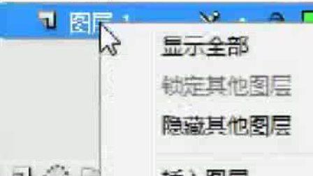 3月22日实例课《长江第一湾》   授课:鸿烈老师    录像:炒豆豆