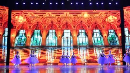2018金盏银帆芭蕾舞汇演-06葛蓓莉亚