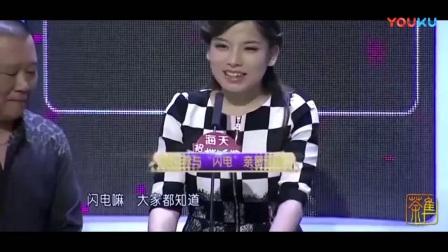 郭德纲与这位美女在台上的对话就像事先排好的相声一样搞笑!