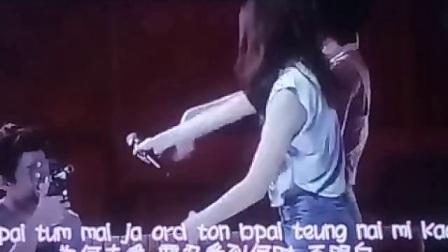 翻唱泰国歌