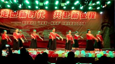 舞痴广场舞:藏舞群舞《心上的罗加》演唱阿鲁阿卓、编舞饶子龙、指导舞痴、表演金风艺术团、制作紫罗兰