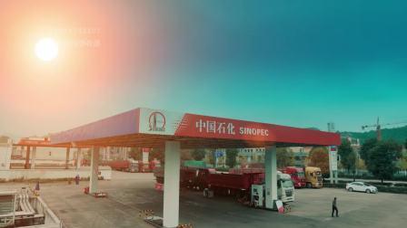 西安宣传片拍摄制作 《中国石化寻找最美青工》样片参考 陕西咸阳地区评选人物
