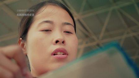西安宣传片拍摄制作 《中国石化寻找最美青工》样片参考 陕西渭南地区评选人物