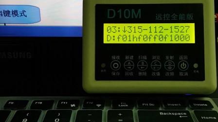 D10M基础教学视频_浏览界面